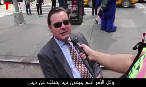 ماذا قال الناس عن المسلمين في شوارع نيويورك