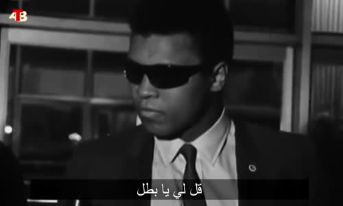 ماهو إسمي؟ ماهو إسمي؟  محمد علي Whats my name whats my name_ Mohammed Ali