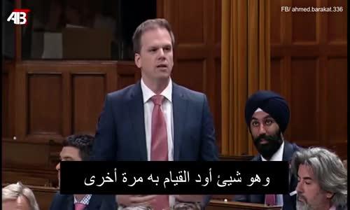 وزير كندي صام رمضان لعامين متتاليين شاهد ماذا قال في كلمة رسمية