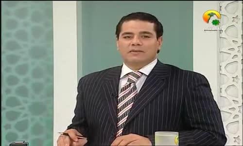 صفوة الصفوة عمر عبدالكافى اخوة سيدنا محمد 44