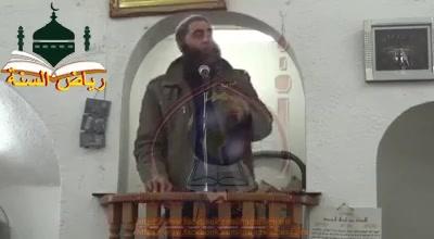 تشويه اسلام