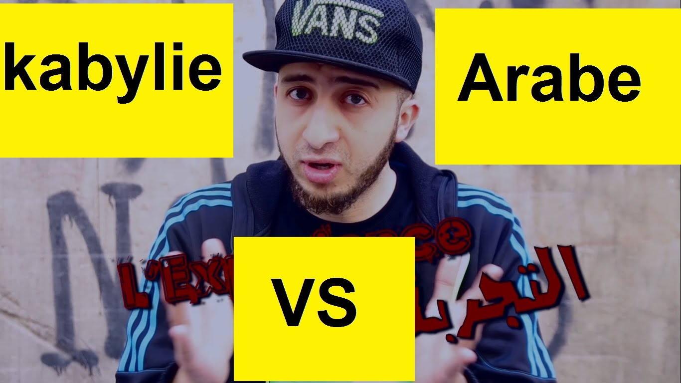 Kabylie VS Arab ,.Anes Tina léxpérience التجربة مع انس تينا عربي ضد قبائلي