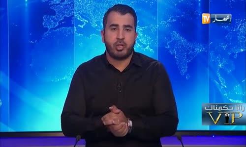 رانا حكمناك VIP تجعل صاحب مشروع البصل في الرئاسيات إلى الإدلاء بتصريحات خطيرة...!!!