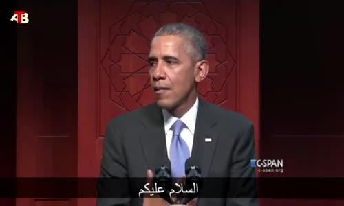 كلمة الرئيس أوباما للمسلمين في جامع ماريلاند