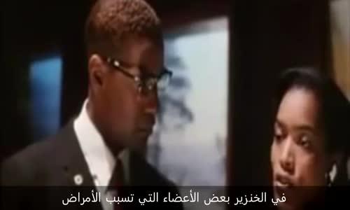 لماذا لا ياكل المسلمون لحم الخنزيز؟! مالكوم إكس -مقطع من فلم-