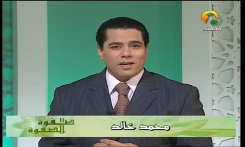 صفوة الصفوة عمر عبدالكافى موسى عليه السلام 33