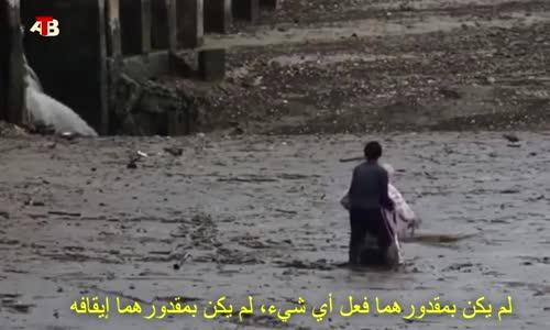 قصة الطفل الذي حمل الكبار على ظهره من الطين