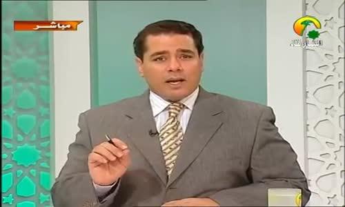 صفوة الصفوة عمر عبدالكافى الرسول الزوج عليه الصلاة والسلام 54