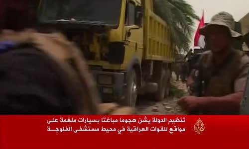 تنظيم_الدولة يباغت في  الفلوجة ويستدرج في  الرمادي موقعا عشرات القتلى بُعيّد إعلان القوات العراقية النصر