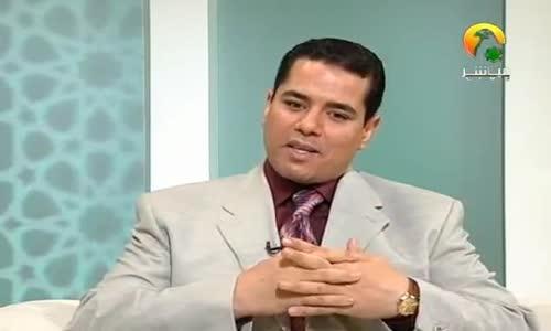 صفوة الصفوة عمر عبدالكافى مقدمة 01