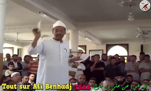 الشيخ علي بن حاج : من ولاة القهر الى ولاة الأمر !!! خطاب قوي جدا