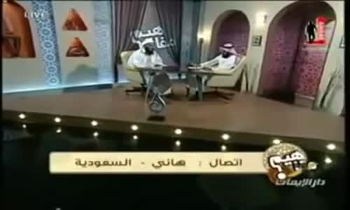 الشيخ الددو.. الحكام هم الخوارج ولا يحل السكوت عليهم
