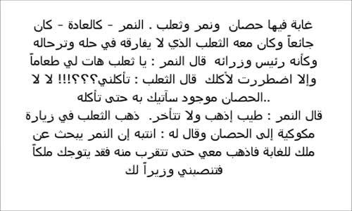 قصة مؤثرة عن الواقع الحياة فى مصر