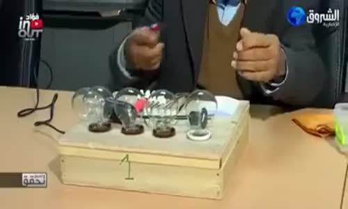 مخترع جزائري يقلب موازين الفيزياء بإختراع جهاز يمنع الصدمات الكهربائية