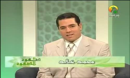 صفوة الصفوة عمر عبدالكافى يوسف عليه السلام 19