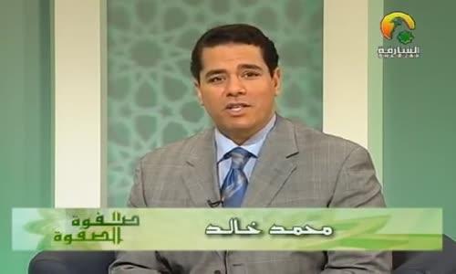 صفوة الصفوة عمر عبدالكافى يوسف عليه السلام 23