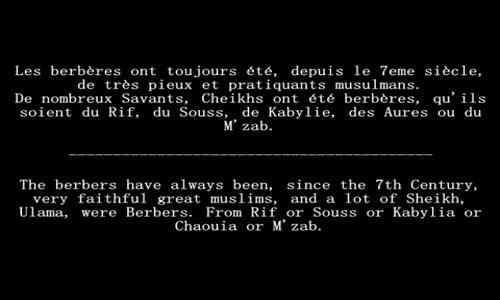 Matoub Lounes معطوب الوناس و الاسلام   الحقيقة الكاملة