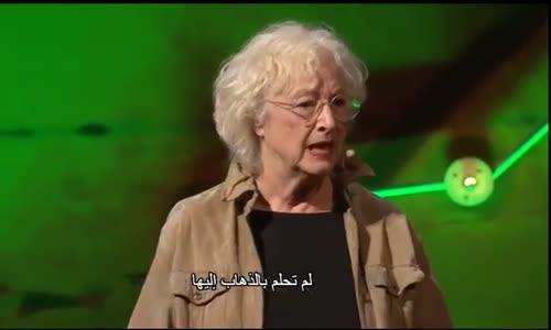 يهودية ملحدة كتبت سيرة النبي محمد فماذا قالت عنه ؟ _ مترجم