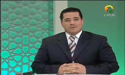 صفوة الصفوة عمر عبدالكافى موسى وقارون 39