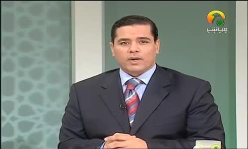 صفوة الصفوة عمر عبدالكافى عيسى عليه السلام 42