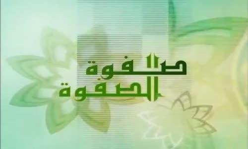 صفوة الصفوة عمر عبدالكافى ابراهيم عليه السلام 12