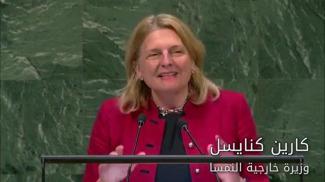 وزيرة خارجية النمسا تتحدث باللغة العربية