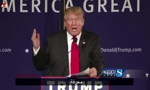 رئيس الوزراء الكندي يعلق على تهجم دونالد ترامب الامريكي على المسلميين