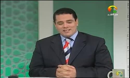 صفوة الصفوة عمر عبدالكافى عيسى عليه السلام 43
