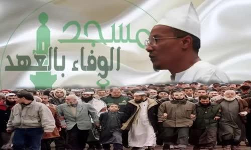 الشيخ علي بن حاج التلفزيون الجزائري و عصابة بوتفليقة