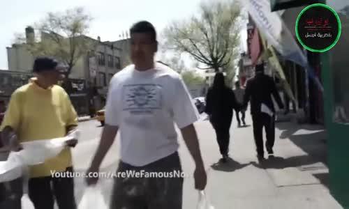 مسلمة و يهودي ! يهودية و مسلم معاً ! في شوارع نيويورك ! تجربة اجتماعية مترجم