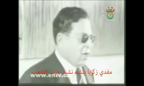 اول نشيد وطني رسمي للجزائر  مفدي زكريا ينشد نشيد حزب الشعب الجزائري