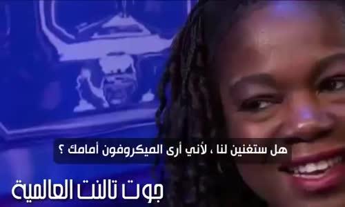 برنامج المواهب الامريكي - طفلة تبهر الحكام - شاهد للآخر - مترجم حصرياً - لاتفوتك