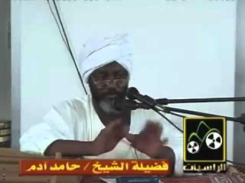 الساحر التائب حامد ادم (7) من علامات الساحر