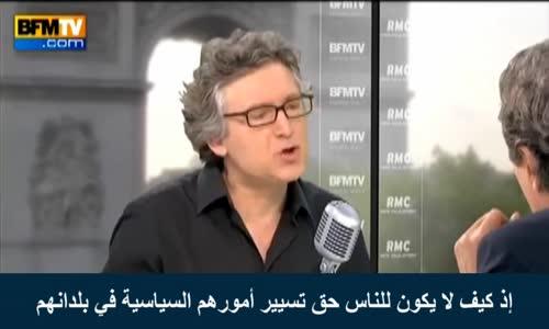 فليسوف فرنسي شهير يدافع عن المسلمين ويعترف بجرائم فرنسا خطييير (مترجم)-French philosopher Michel
