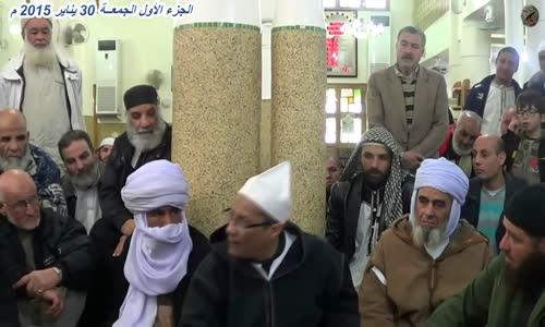 إرهاب إقتصادي... علي بن حاج يتكلم على علي حداد و ربراب ,Corruption en Algérie Haddad rabrab , Ali Belhadj