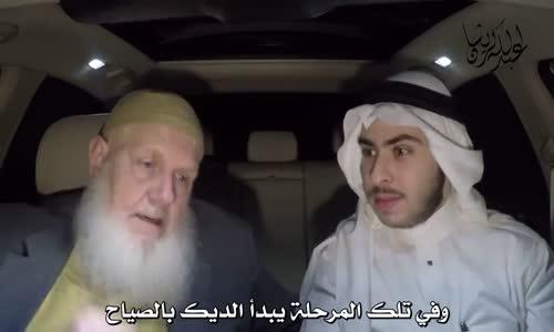 عبدالله كريشان - الشيخ يوسف استس و صلاة الفجر