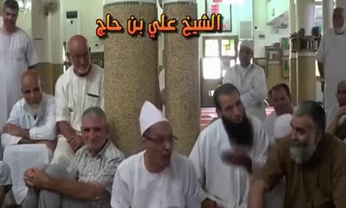 الشيخ علي بن حاج يعترف لطلابه  بانهم  كانوا على حق  اويحى غسلوه غسيل الكرشى وعاد  اليهم