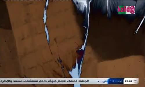 عبد الحميد بن باديس نهضة جمعية علماء المسلبمين الجزء الثاني