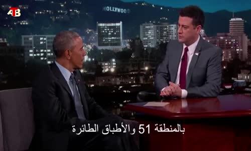 الرئيس أوباما وحقيقة الأطباق الطائرة و المخلوقات الفضائية