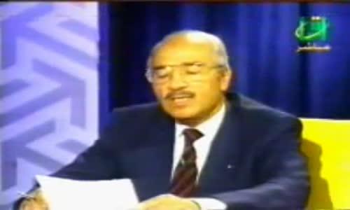 حوار مع الدكتور مصطفى محمود عن الشفاعة من قناة أقرأ
