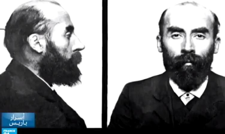 أسرار أكبر المجرمين الذين نشروا الرعب في باريس خلال القرن الماضي