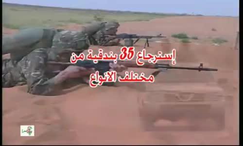 انجازات الجيش الجزائري في محاربة الارهاب 2016