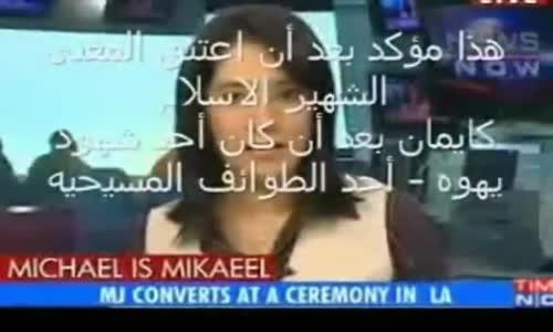 الاخبار البريطانيه تعلن إسلام مايكل
