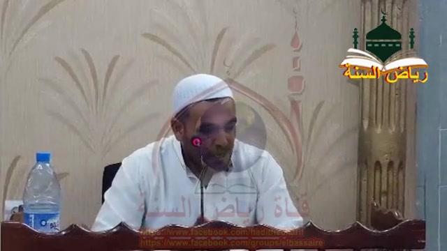 مكانة  العلم في الإسلام