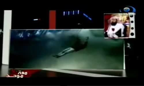 مشهد الشيخ يتحدى الساحر كريس انجل
