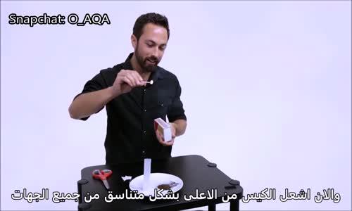صاروخ كيس الشاي
