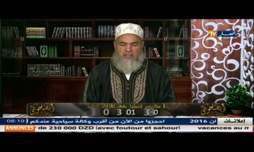 الجزائريون ياكلون الخنزير  الشيخ شمس الدين يفجر موضوعا خطيرا عن خميرة الخبز