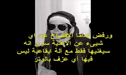 الأغنية التى قتلت مايكل جاكسون - مترجمة