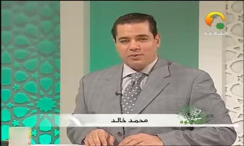 صفوة الصفوة عمر عبدالكافى بنات النبى محمد 60