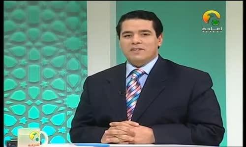 صفوة الصفوة عمر عبدالكافى موسى عليه السلام 34